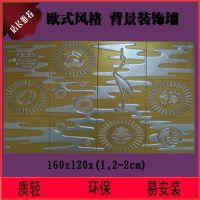 厂家直销欧式室内装饰建材PU树脂工艺无框画 3d背景墙面装饰板