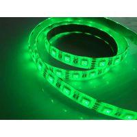 高品质5050-RGBW 4合1灌胶防水(淡季大促销)