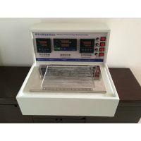 低温成膜测试仪-天津QMB型***温度成膜测定仪器