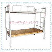 东莞KS批发钢管学生床(优惠促销)员工宿舍上下铺床