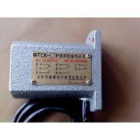 厂家直销KGE1-1T井筒磁开关,减速磁i开关,同步磁开关
