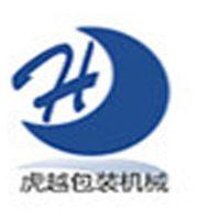 上海虎越包装机械有限公司