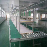 【元鹏】自动化PVC皮带流水线生产设备 电子生产品装配流水线