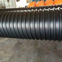 HDPE钢带管-钢带增强螺旋波纹管