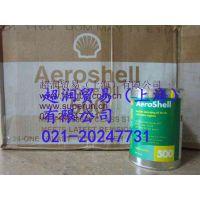 昭和shell alvania ep2 通用极压润滑脂 超润供