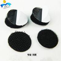 新健力魔术贴厂家供应黑白背胶冲型圆点魔术贴 3cm耐高温固定子母毛刺贴 带胶方形自粘贴