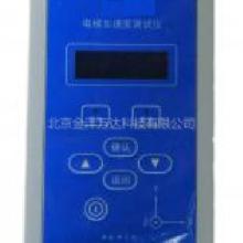 电梯加速度测试仪厂家直销 JY-DT-4A