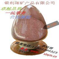 优惠的切割砂供应信息官方网站