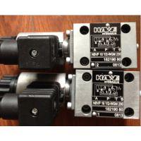V30D-250 RDN-2-1-05/N 上海伦萨一级代理德国HAWE现货特价供应比例阀