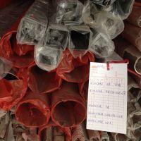 哪里有201小管?不锈钢制品管,太钢不锈装饰材料