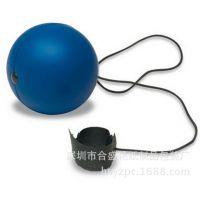 厂家直销玩具PU发泡弹力球 可穿线PU发泡球 颜色多样