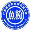 广州港鱼粉贸易有限公司