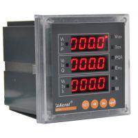 安科瑞ACR220E/K电流、电压、有功电能统计、开关量2DI/2DO、智能多功能电力仪表