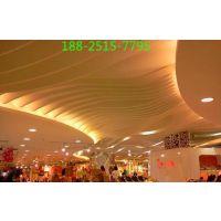 厂家供应大堂造型弧形铝方通天花,吊顶造形铝方通吊顶,波浪形铝格栅定制
