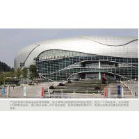 体育馆氟碳铝单板厂家直销|专业铝单板制造厂家(广州欧佰天花值得信赖)