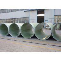 厂家直销 玻璃钢管道 玻璃钢夹砂管道 玻璃钢排水管