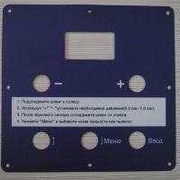 薄膜面板YUN
