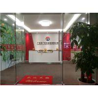 广州市广时杰家具有限公司