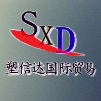 苏州塑信达国际贸易有限公司