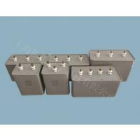 UV电容器/UV电容/UV机电容器/UV专用交流电容器