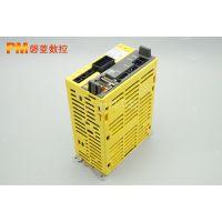 A06B-6130-H002 FANUC伺服驱动器 放大器单元 检测OK 免费技术支持