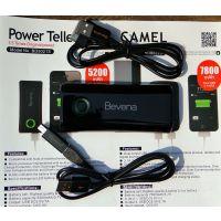佰威纳bevena原装移动电源5200mAH毫安|苹果三星小米手电筒充电宝