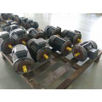 供应济南鑫箭YE2系列三相异步电机和电机冲片18560163593