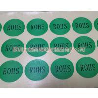 海绵垫海棉垫 喷漆保护膜 环保海棉垫出厂价