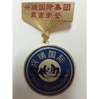 【奖牌厂家】广东铜质奖牌厂家
