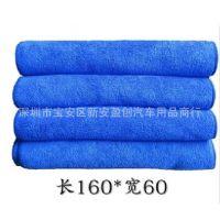 400克加厚***吸水洗车毛巾60*160超细纤维擦车巾洗车巾汽车清洁
