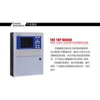 RBK-6000-ZL60二氧化碳报警器 二氧化碳报警仪 二氧化碳浓度报警器
