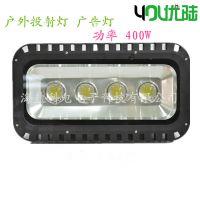 LED投光灯泛光灯 150W200W300W400W防水广告灯大功率户外灯