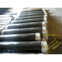 厂家供应 防水卷材 sbs防水卷材 pvc防水卷材 自粘防水卷材