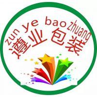 广州市遵业塑料包装制品有限公司
