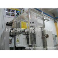 供应插片机设备噪声治理工程