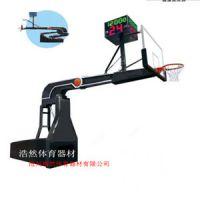 浩然供应室内浩然电动液压篮球架比赛型篮球架移动式篮球架