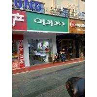 OPPO手机店贴膜门头灯箱招牌制作,OPPO指定艾利专色绿膜