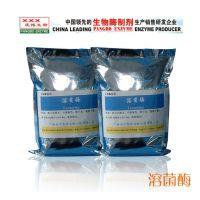 广西庞博生物工程直供大量溶菌酶 溶菌酶医药级 食品级溶菌酶低价
