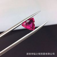广州番禺彩宝原石批发 天然三角形红碧玺 重2.54克拉 微商货源
