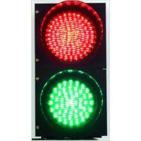 智能交通信号灯(红绿灯))