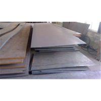 上海Q345E钢材质量现货