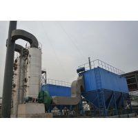 河北天诺厂家直销脱硫除尘器设备
