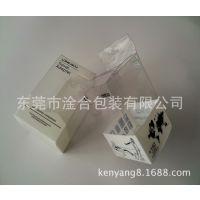 东莞淦合 小吸塑包装盒 长方形塑料透明PVC折盒 质优价廉