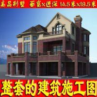 中式仿古典雅二层房屋设计图14.5x18.5米
