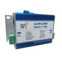 供应黄石雷傲防雷网络电源二合一监控防雷器LA-IPC-24V