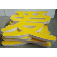 长沙广告雕刻机,湖南广告雕刻机,1224广告雕刻机,广告雕刻机价格