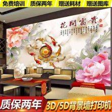 广西集成墙板大幅面uv平板打印机多少钱