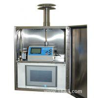 空气质量监测系统AQM8000 粉尘浓度实时在线监测| 售后维护