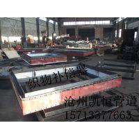 沧州凯恒管道设备销售有限公司