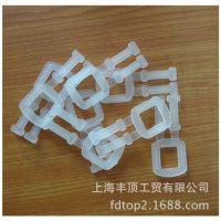 上海松江塑料制品公司 低价销售pp打包扣 可提供加工定制注塑加工